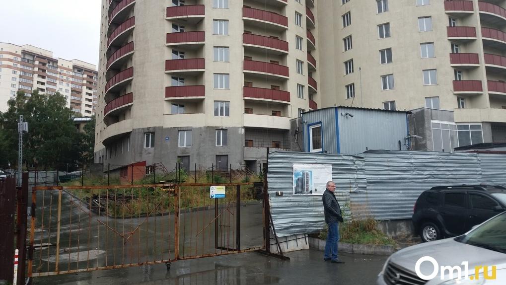 Миллиард рублей на долгострои потратят в Новосибирской области