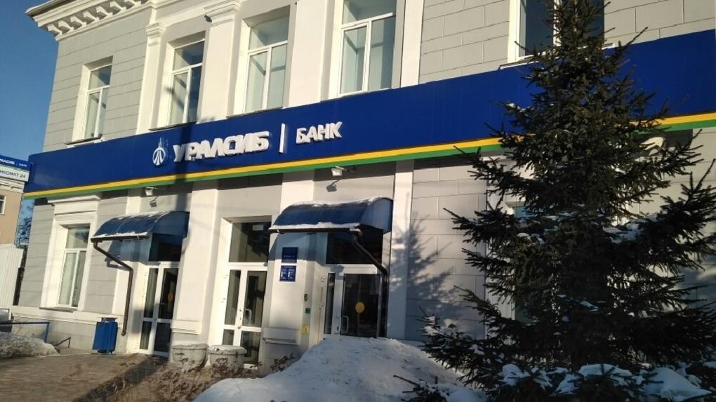 Карта «Прибыль» Банка УРАЛСИБ вошла в Топ-3 рейтинг лучших доходных карт января.