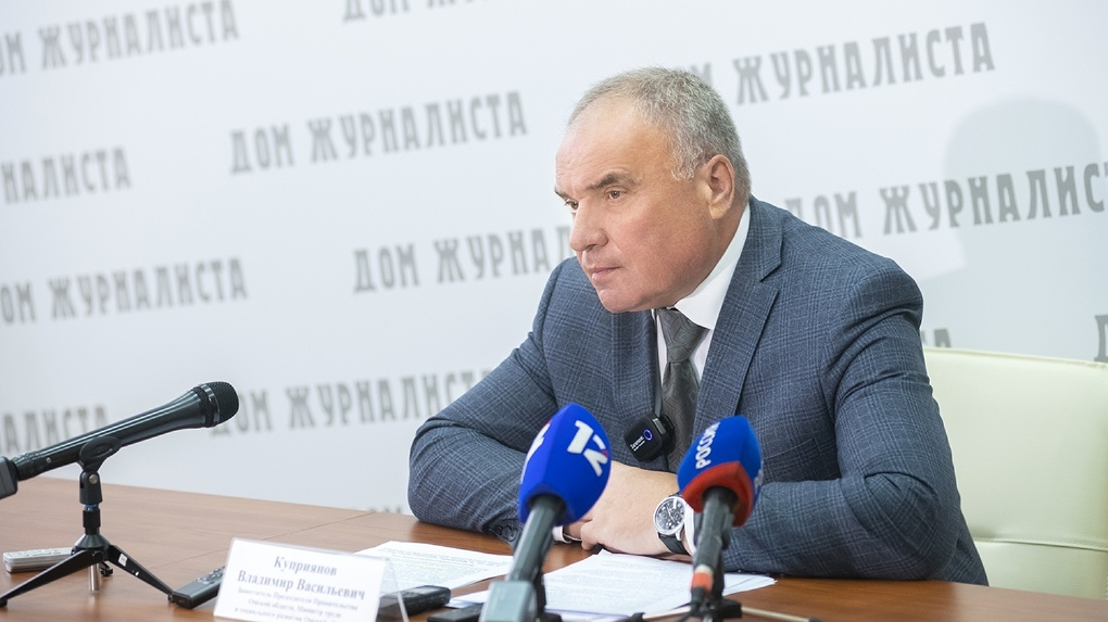 Владимир Куприянов рассказал, как в Омской области поддерживают демографию
