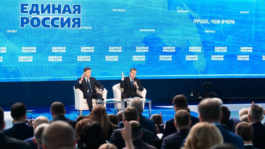 «Единая Россия» сменит название и лидера