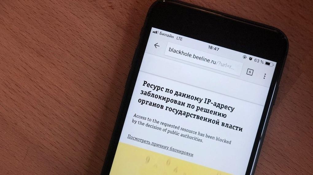 Роскомнадзор заблокировал все крупные пиратские сайты с фильмами