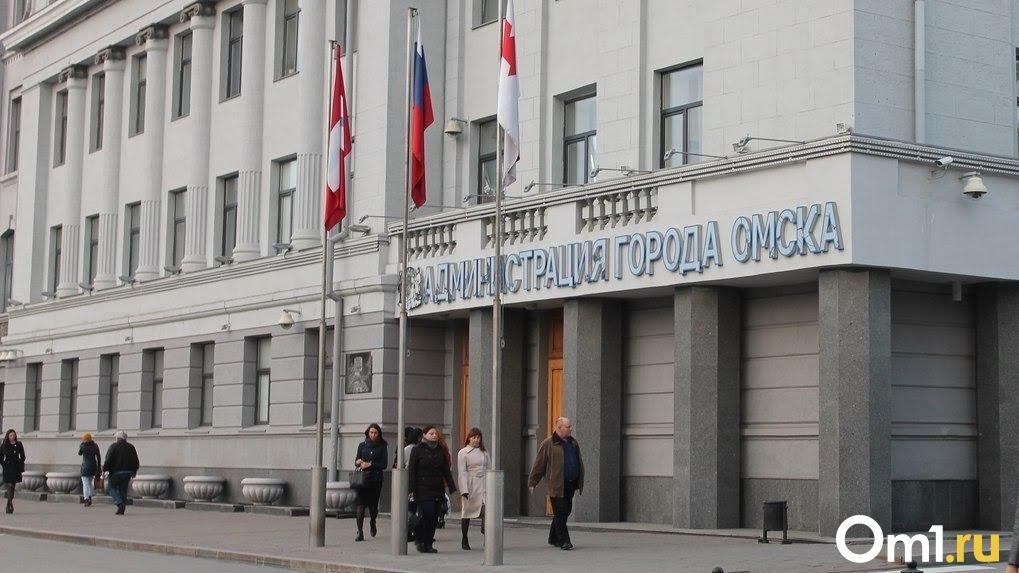 На чиновников омского депимущества завели уголовное дело из-за халатности