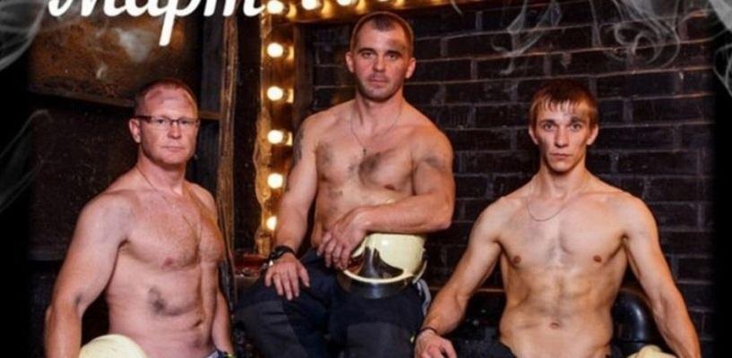 Омичи расхватали первую партию эротических календарей с пожарными