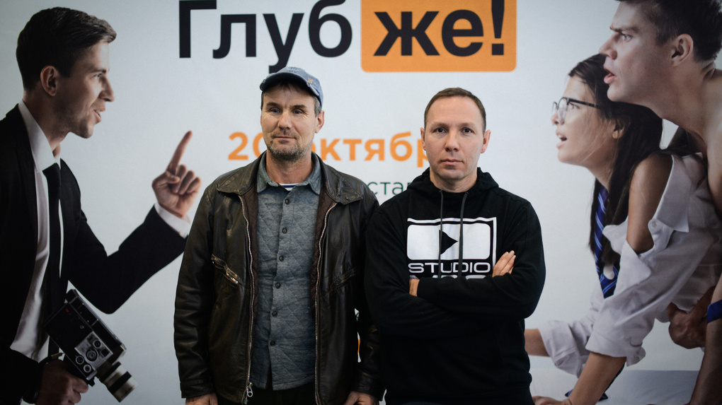 «Краснеть не придётся»: новосибирцам показали «глубокое порно» на большом экране