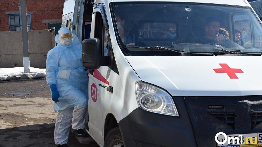 Под Новосибирском в больнице главврач начала прессинг персонала из-за слива информации о COVID-19