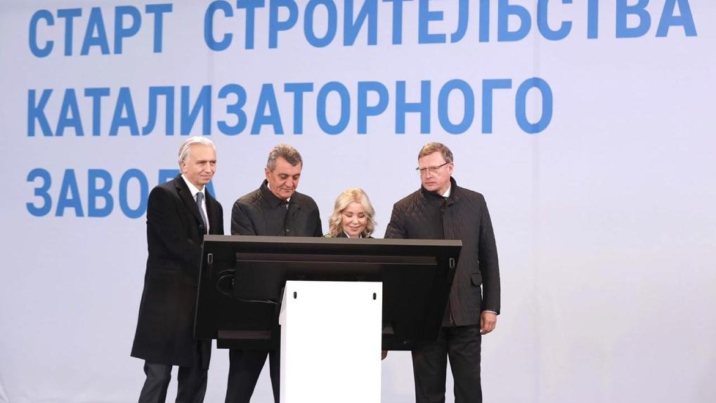 «Газпром нефть» за два года построит в Омске катализаторный завод