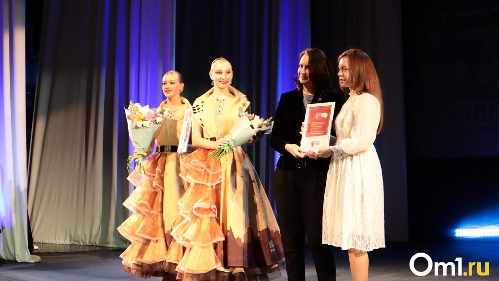 Они среди нас. В Омске прошла премия «Народный герой»
