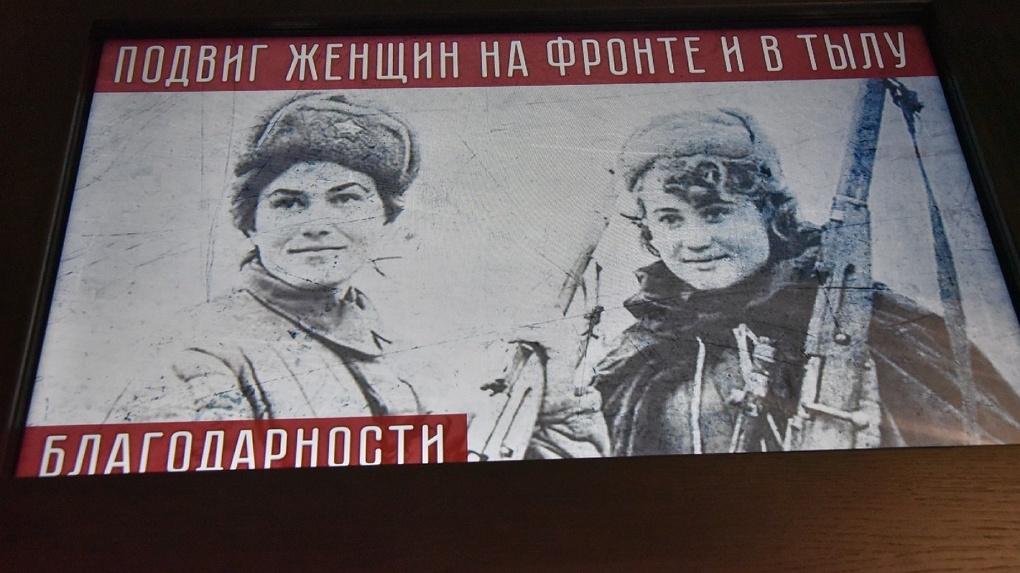 В Новосибирске открылась выставка, посвященная подвигу женщин Новосибирской области в годы ВОВ