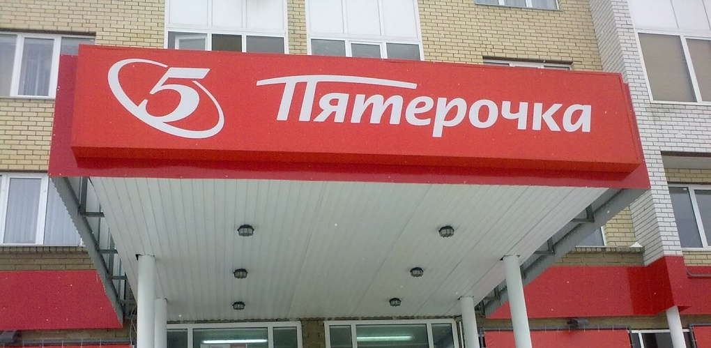 У Советского рынка в Омске неожиданно готовится обосноваться «Пятерочка»