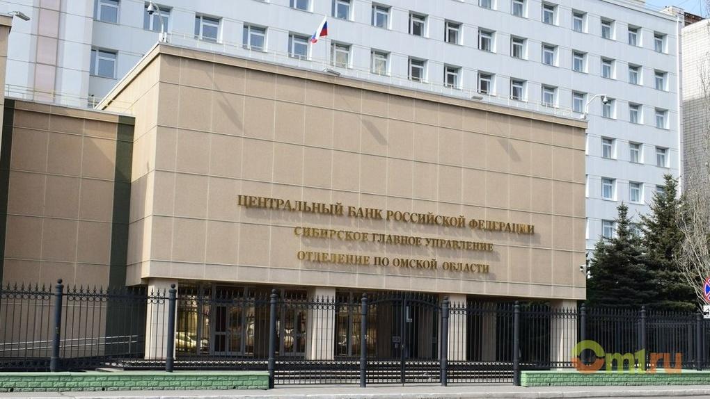 Долговая нагрузка россиян стремится к историческому максимуму