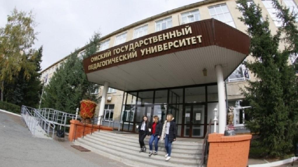 Волонтеры ОмГПУ помогают жителям Омской области