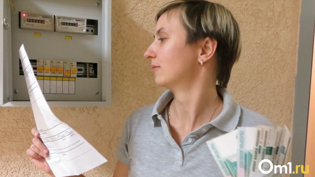 Появилась информация о размере льготных тарифов на коммунальные услуги в Омске