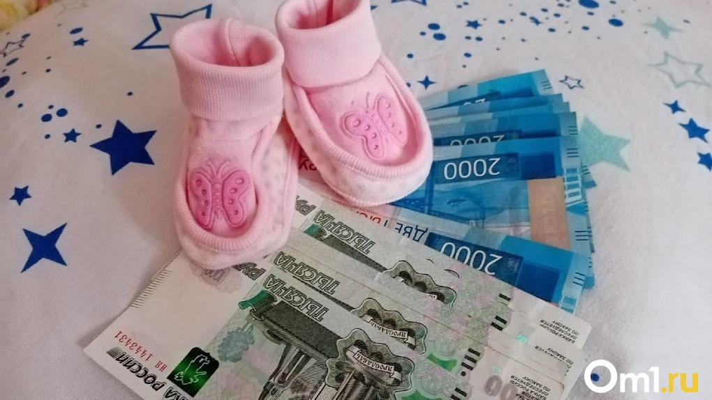 Стало известно, когда россияне смогут получить повышенные выплаты на детей до 7 лет