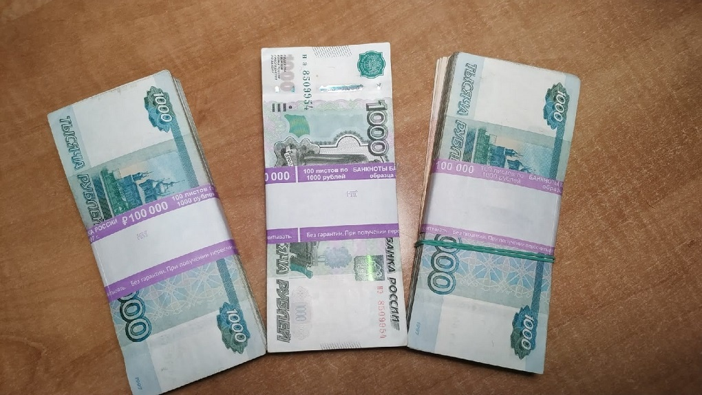 В деле о пропаже денег из новосибирского отделения Альфа-банка появился третий потерпевший