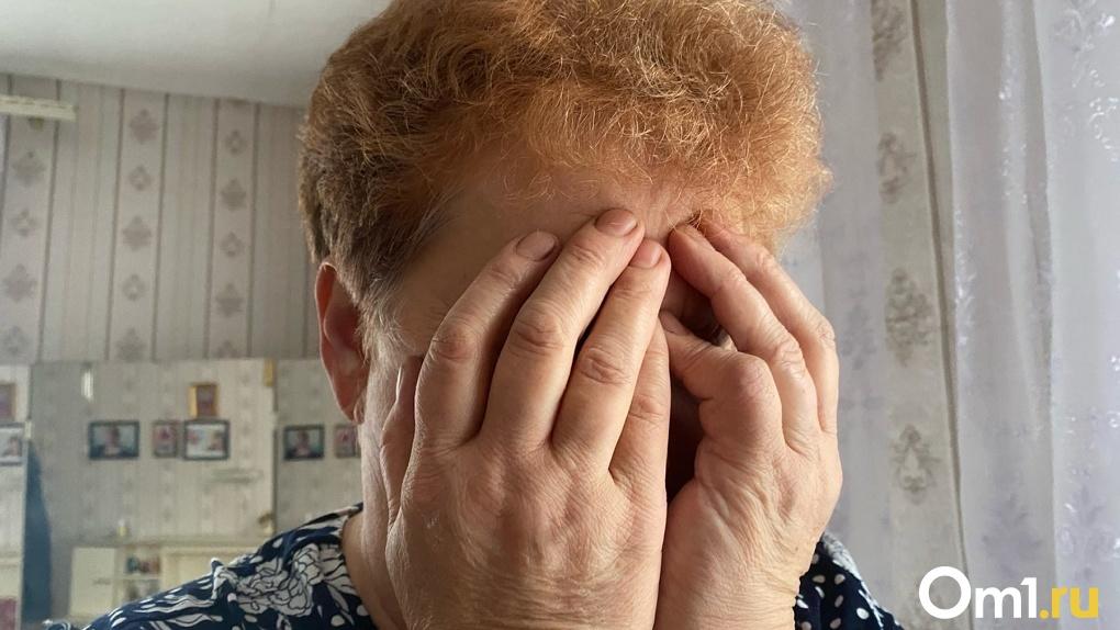 Омскую пенсионерку могут оштрафовать на 300 тысяч рублей за ведение бизнеса