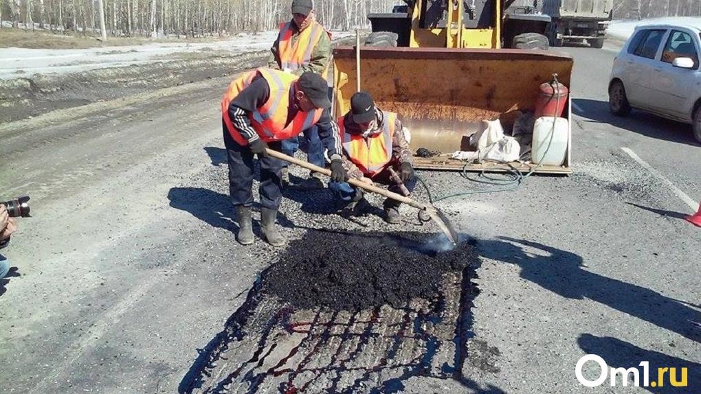 Почти 370 млн рублей потратят в Новосибирске на ремонт дорог