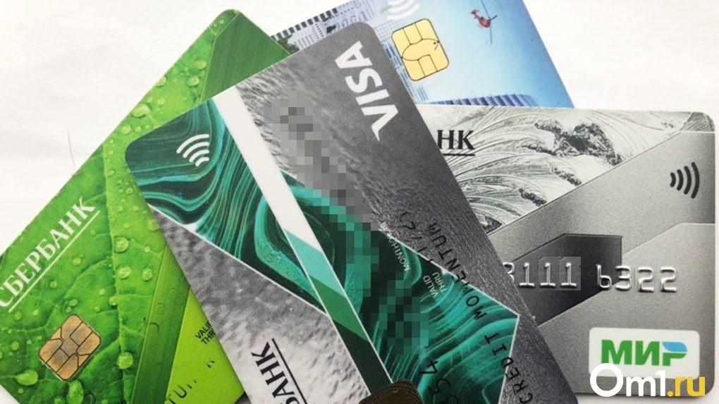 Власти России не исключают отключения страны от платёжных систем Visa и MasterCard