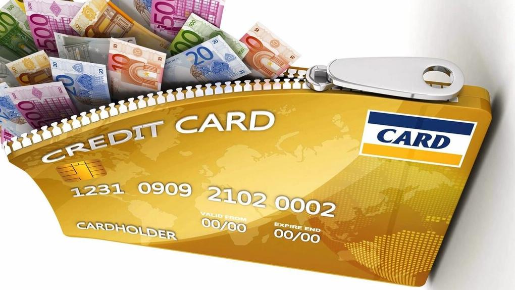 Зачем оформлять кредитную карту