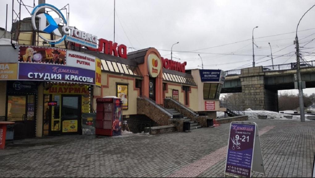 В Новосибирске планируют снести здание кафе «Вилка-Ложка» на Речном вокзале