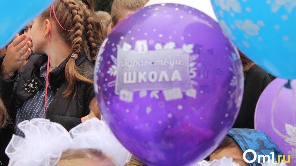Оперштаб озвучил решение о сроках учебного года в Омске для студентов и школьников