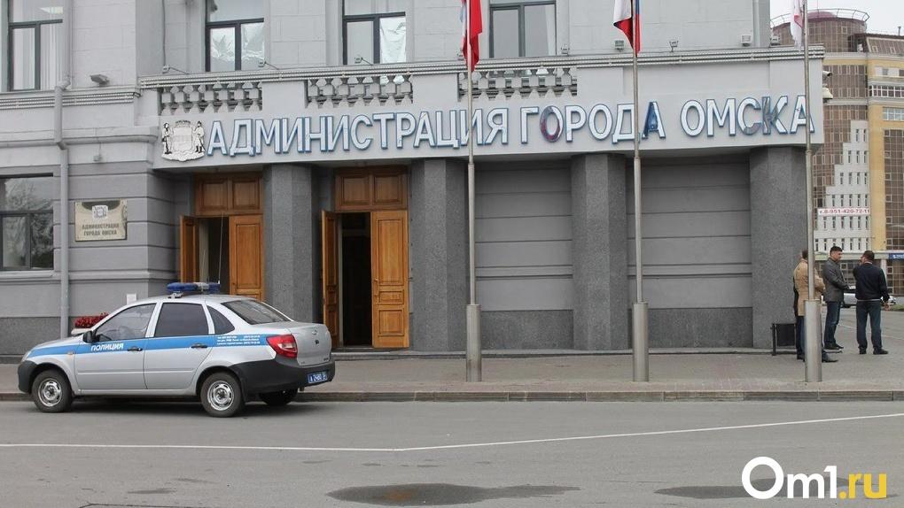 В омской мэрии отреагировали на ситуацию с падением школьницы из окна