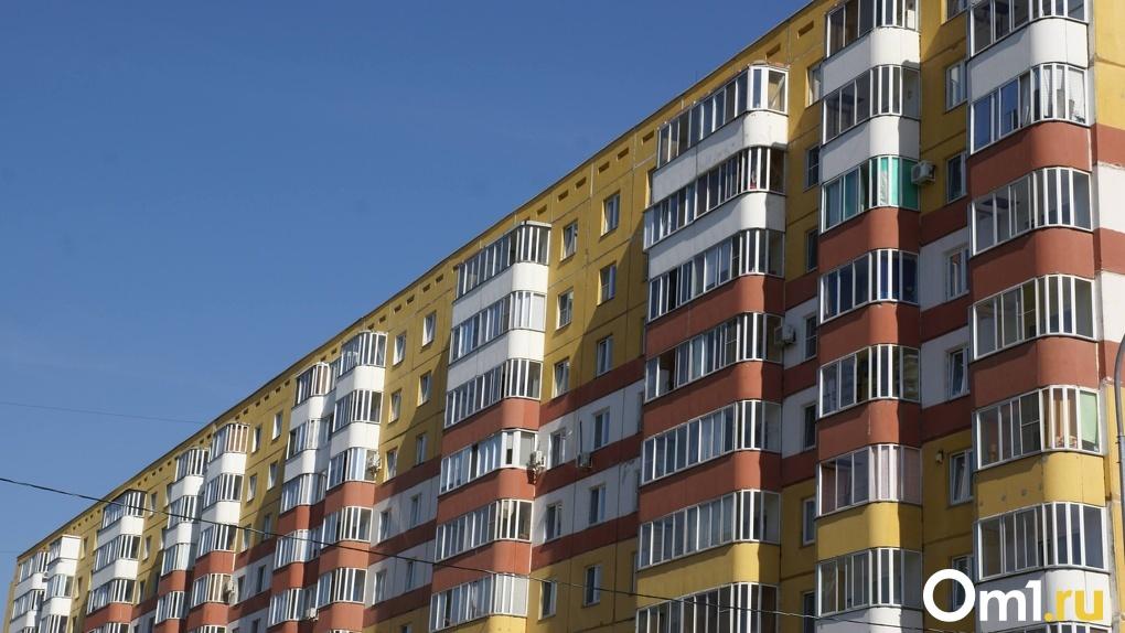 Многодетным семьям в России могут отменить ряд налогов