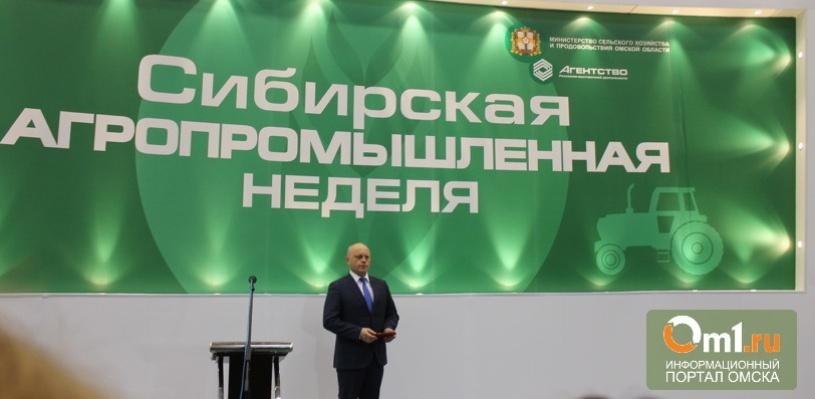 Назаров заявил, что омские сыры и сельхозтехника ничуть не хуже импортных