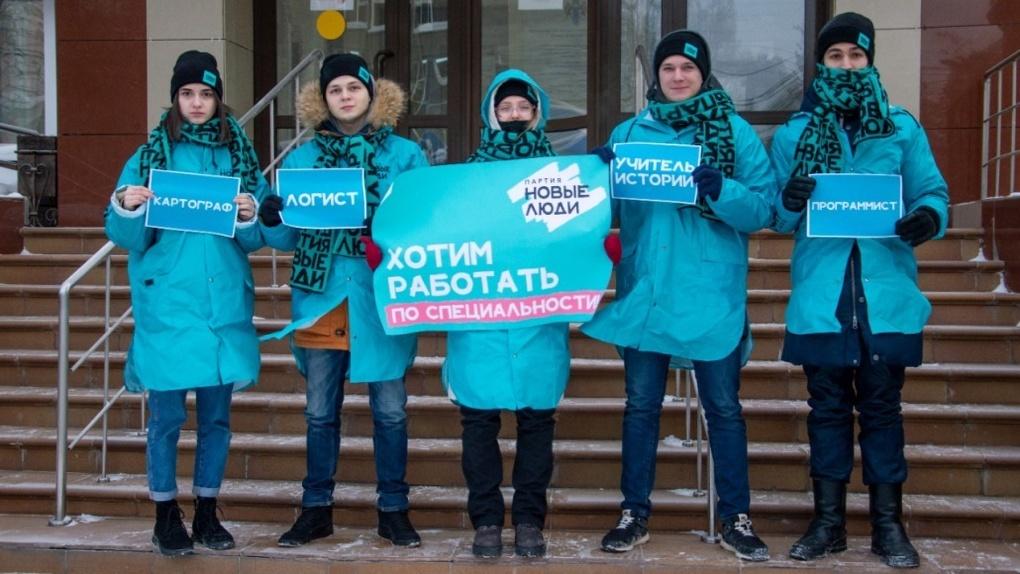 «Новые люди»: льготы за наём молодых специалистов решат проблему безработицы в Новосибирской области