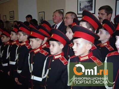 Омские кадеты обзаведутся ледовой ареной