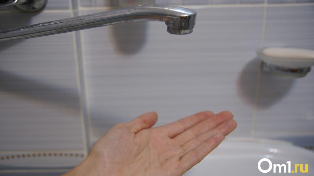 На очереди – Октябрьский округ. Омичей ожидает новое отключение горячей воды (СПИСОК)