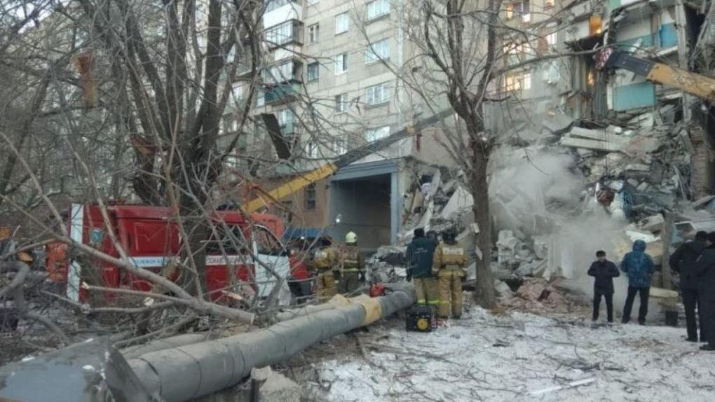 Спасатели объявили о завершении операции в Магнитогорске