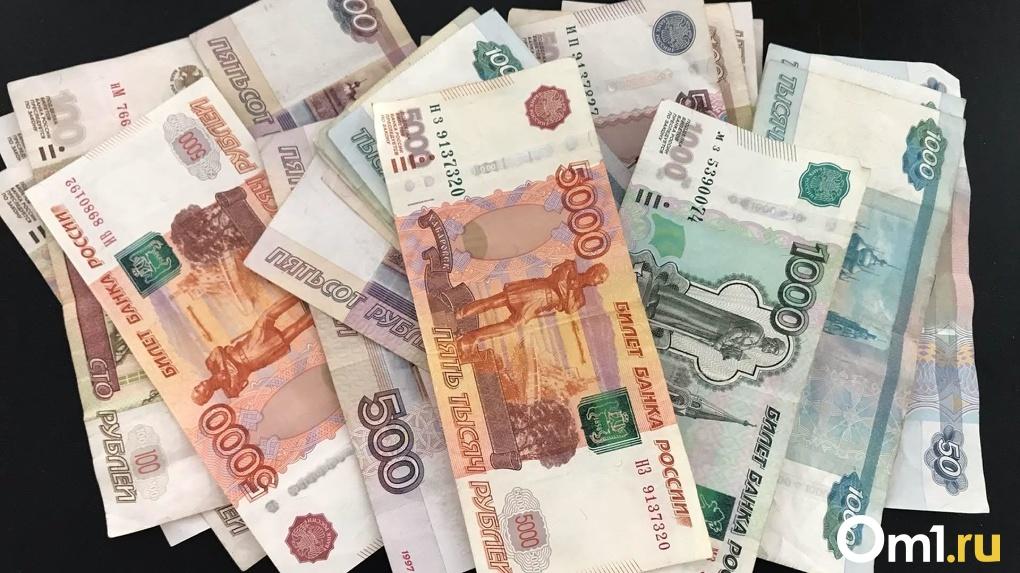 Названа сумма задолженности новосибирцев за тепло: цифры шокируют