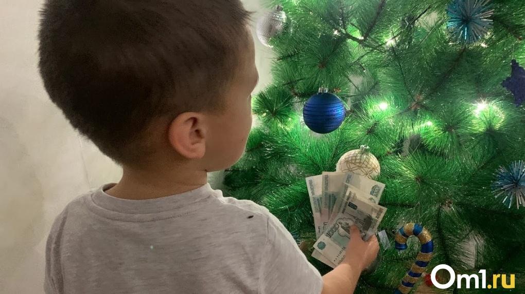 Стало известно, когда новосибирцы получат путинские выплаты на детей