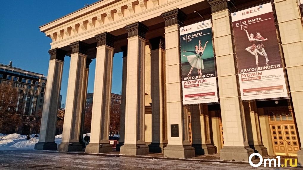 Спустя 50 лет новосибирцы вновь увидят «Снегурочку» на сцене оперного театра