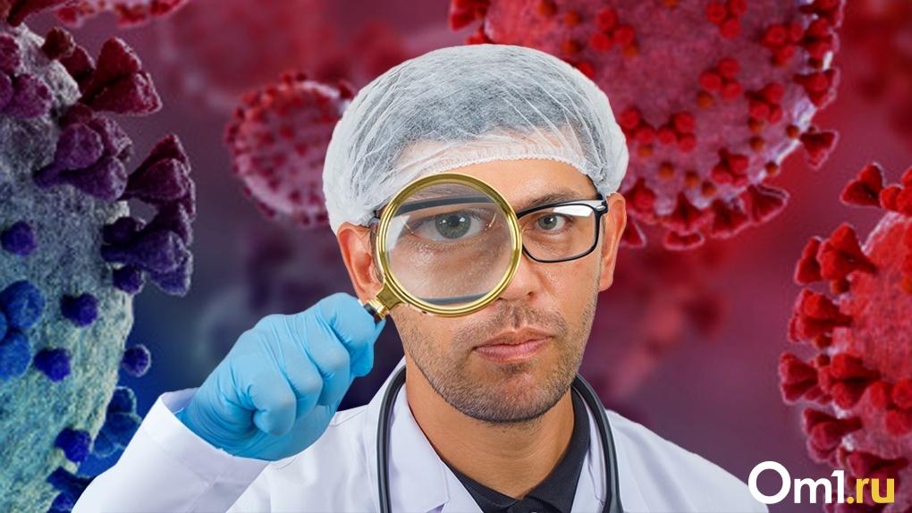 Тест на коронавирус: грозит ли вам страшная инфекция?