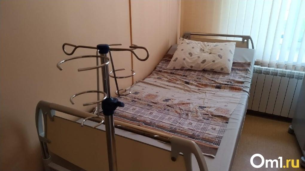 В Омске от «ковидных» пациентов освободилось 25% коек
