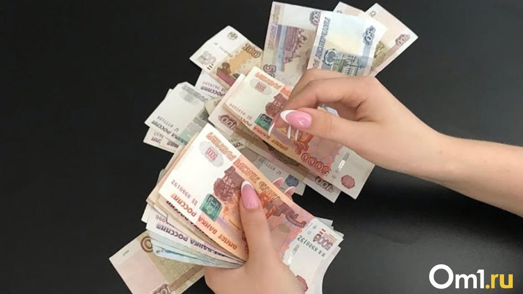 Омским студентам могут начать платить по 500 тысяч рублей за диплом