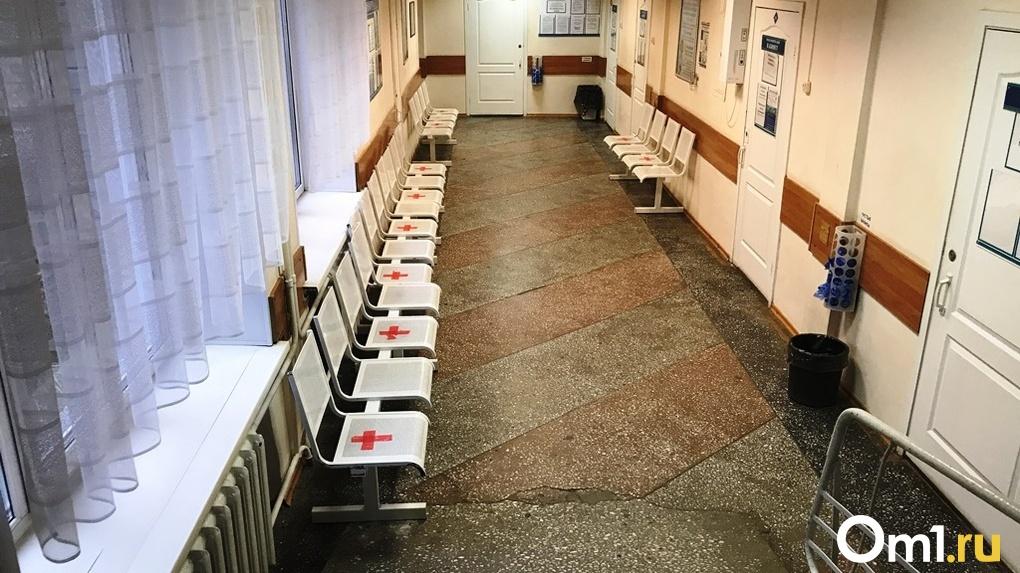 Коронавирус в мире, России и Новосибирске: актуальная информация на 6 ноября