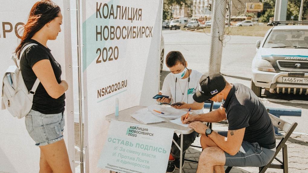 Пятеро оппозиционеров стали депутатами новосибирского горсовета