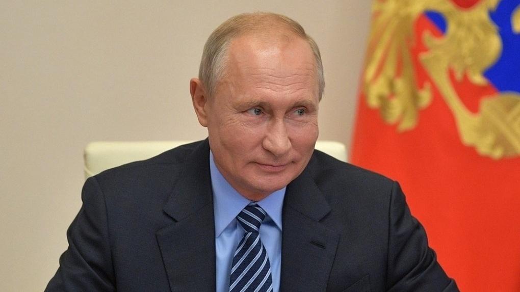 Владимир Путин собирается на отдых в Сибирь