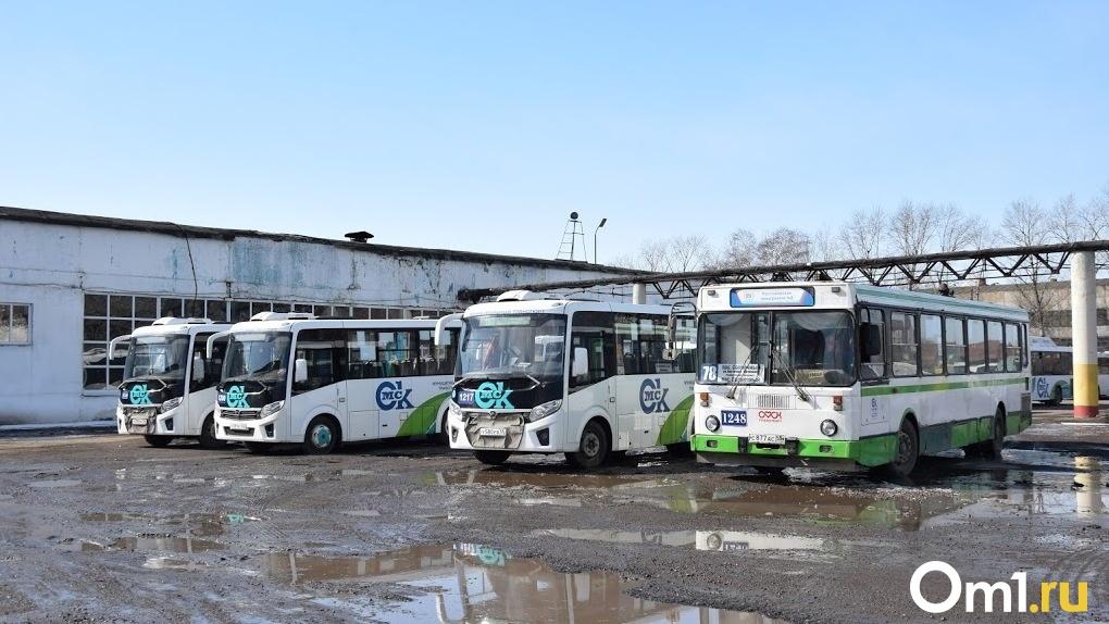 Без масок в автобусы не пустят. Первые решения оперштаба Омской области
