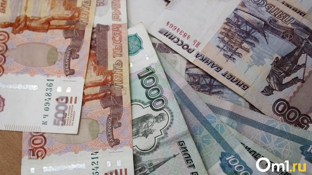 Сбежали с деньгами. В Омске ограбили инкассаторскую машину. ОБНОВЛЕНО