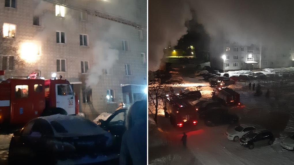 Страшные кадры: при пожаре под новосибирском погибли двое, эвакуированы 32 человека
