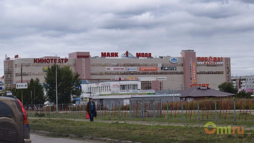 Омский «Маяк Молл» эвакуировали из-за сумки с продуктами