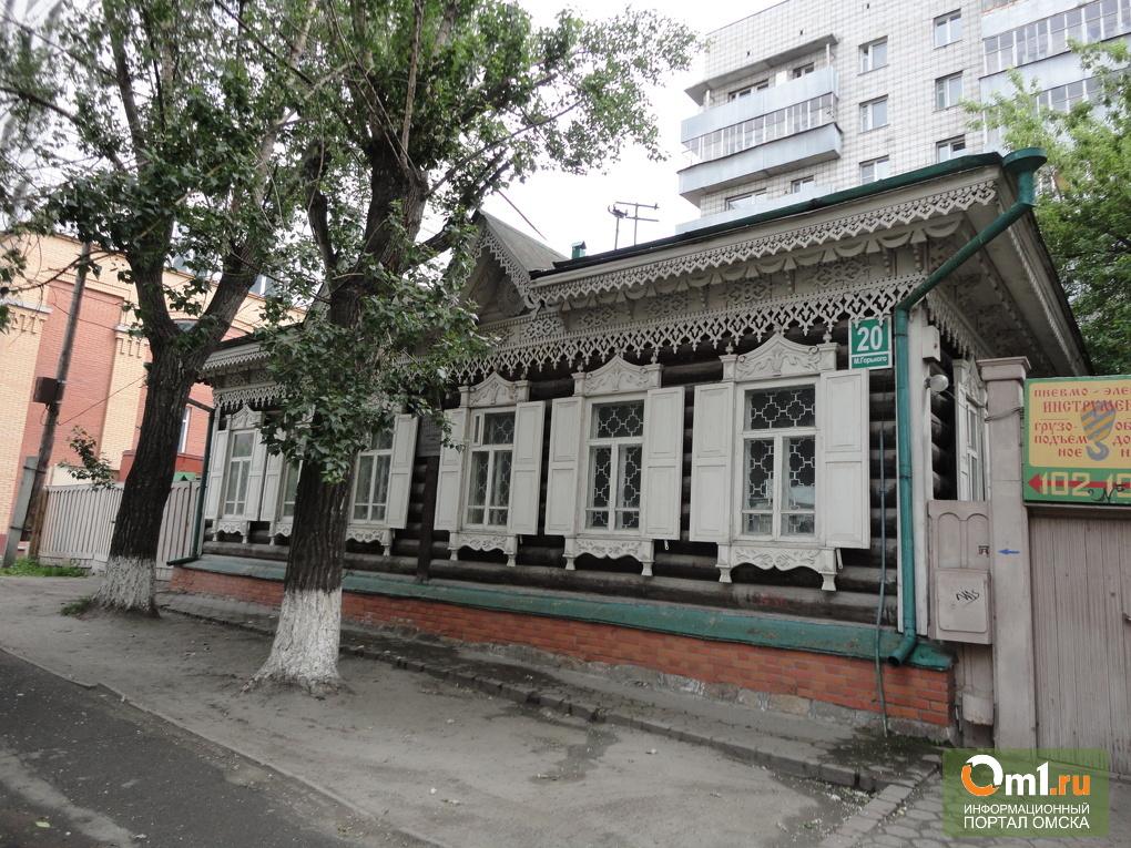 В Омске неизвестные снесли памятник архитектуры 1900-го года