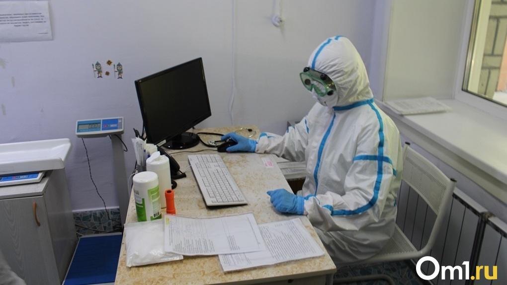 Три жертвы за сутки: 612 новосибирцев скончались от коронавируса