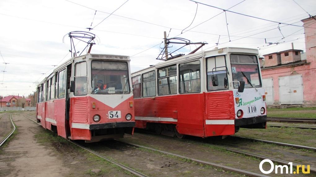 В Омске из-за ремонта дорог поменяют схемы движения трамваев