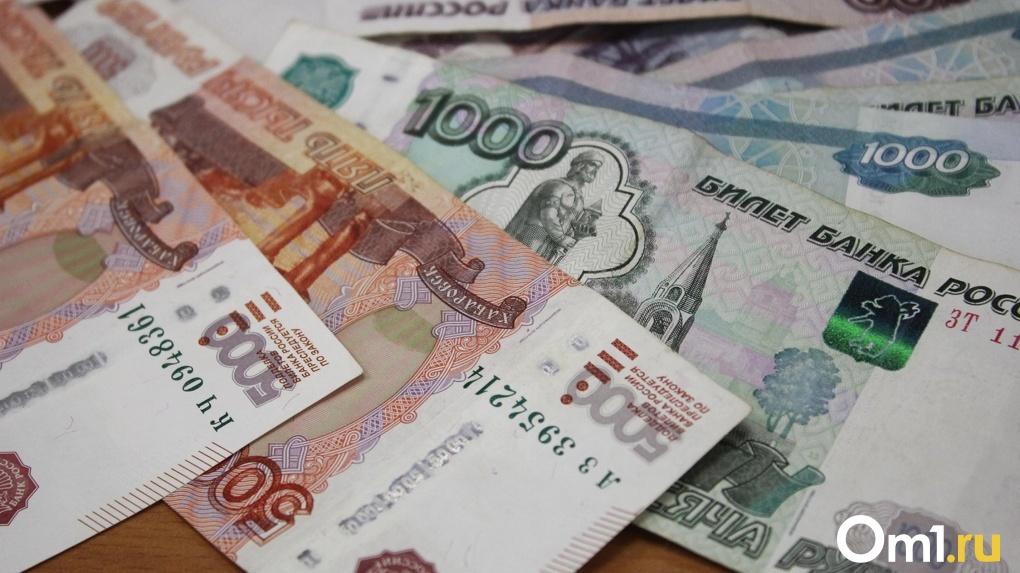 Центробанк РФ направил 500 миллиардов банкам страны на перекредитование предпринимателей