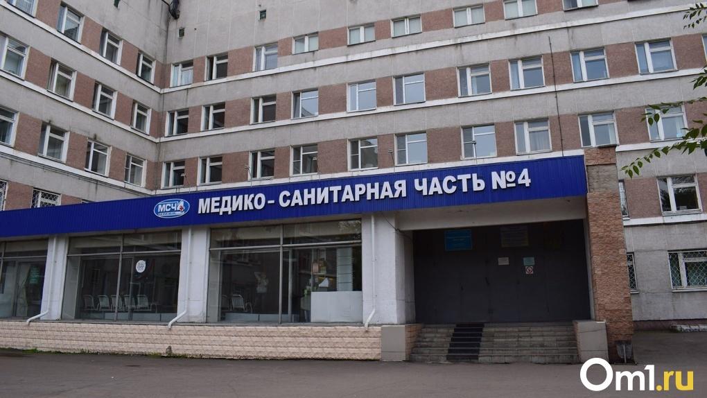 Из-за роста заболевших в Омске еще одну больницу перепрофилируют под лечение пациентов с коронавирусом