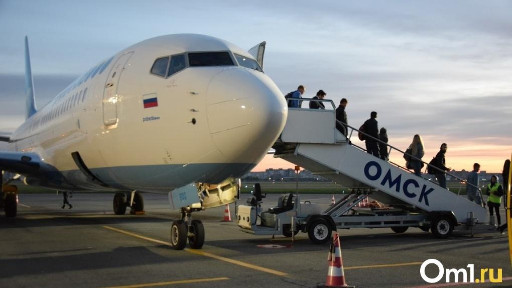 Омичи смогут улететь в Турцию и Египет из своего аэропорта
